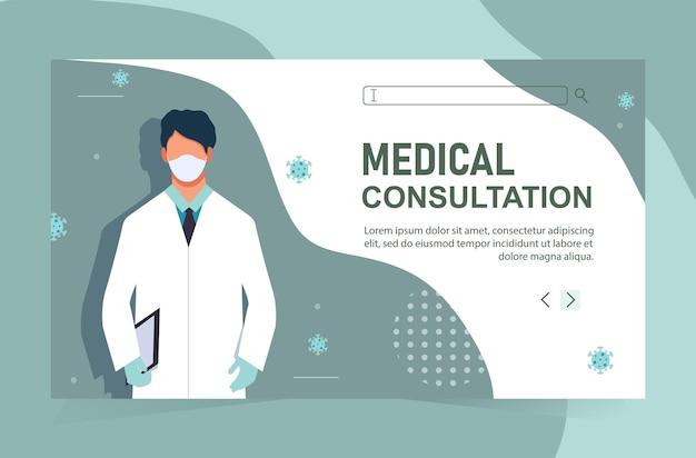 Concetto in linea di medico con carattere. diagnostica online e farmacia.