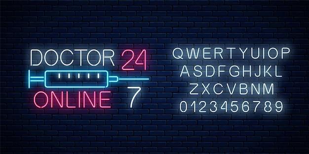 Medico online logo al neon incandescente con alfabeto su sfondo muro di mattoni scuri. medicina mobile 24 ore su 24 7 app. segno di app mobile per medici al neon con siringa. illustrazione vettoriale.