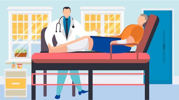 Medico e paziente in ospedale, illustrazione di cura della medicina. assistenza sanitaria per lesioni alle attrezzature del divano in clinica.