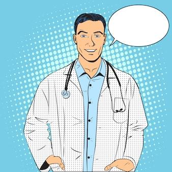 Medico in stile retrò pop art, illustrazione vettoriale