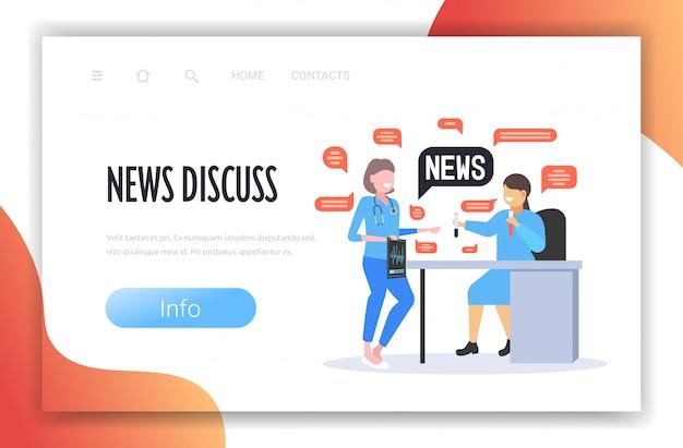 Medico e scienziato in chat durante la riunione operatori sanitari che discutono il concetto di comunicazione bolla chat notizie quotidiane. copia spazio orizzontale a figura intera illustrazione