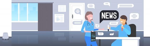 Medico e scienziato in chat durante la riunione operatori sanitari che parlano di notizie quotidiane chat bolla concetto di comunicazione moderno ospedale interno ritratto illustrazione