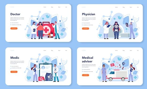 Banner web medico o set di pagine di destinazione. assistenza sanitaria, trattamento della medicina moderna, competenza, diagnostica. medico specialista in divisa. cure mediche e recupero.