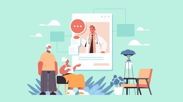 Medico nella finestra del browser web consultazione pazienti anziani consulenza online assistenza sanitaria medicina consulenza medica