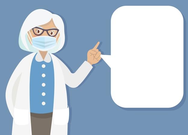 Medico con maschera medica e nuvoletta