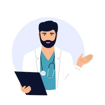 Medico con uno stetoscopio sta tenendo appunti. concetto di telemedicina. chattare con un operatore sanitario.