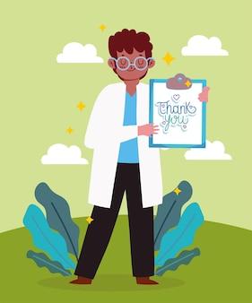 Dottore con messaggio di ringraziamento
