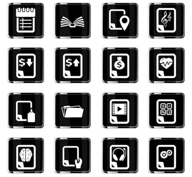 Set di icone dei documenti per i siti web e l'interfaccia utente