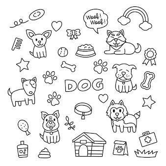 Elementi di doodle del cane in stile kawaii