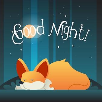 Cane - illustrazione piana di frase di vettore moderno. personaggio animale dei cartoni animati. immagine regalo di un corgi che dorme augurando la buona notte.