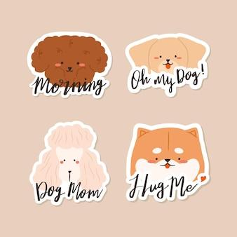 Razze di cani golden retriever, shiba inu, cucciolo giocattolo e barboncino rosa con stili di taglio di capelli patch di cane e adesivi con mattina, oh mio cane, cane mamma e abbracciami amore scritte a mano citazione testo parola