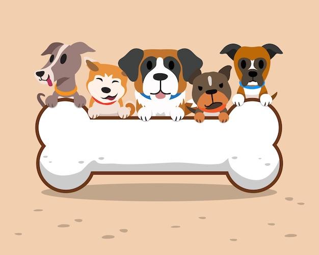 Cani con segno di grande osso