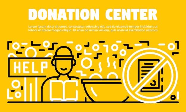 Banner del centro di donazione, struttura di stile