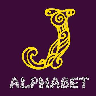 Alfabeto di schizzo disegnato a mano di doodle. lettera j