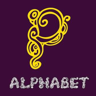 Alfabeto di schizzo disegnato a mano di doodle. lettera p