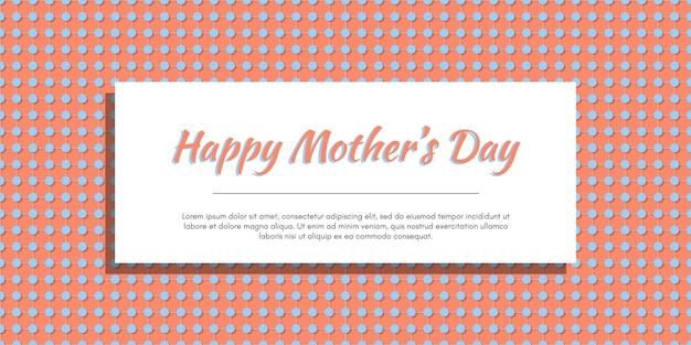 Modello senza cuciture a punti con disegno del modello regalo di lettere happy mothers day