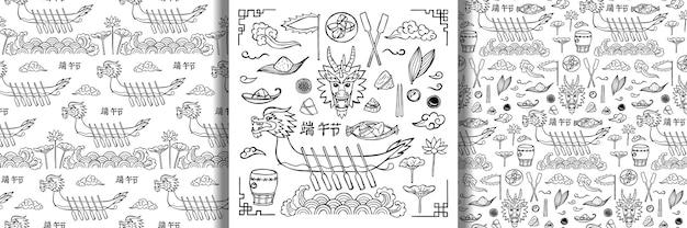 Dragon boat festival doodle set e modelli senza cuciture