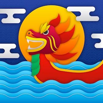 Illustrazione della barca del drago in stile carta