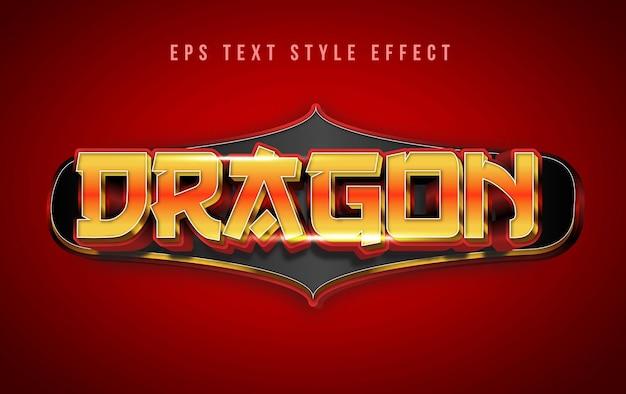 Effetto stile testo marrone modificabile drago