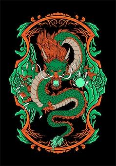 Disegno del tatto dell'abbigliamento del disegno floreale dell'illustrazione di arte di vettore del drago