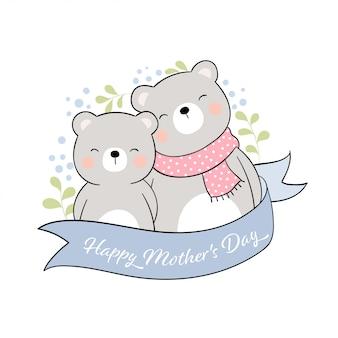 Disegna orso e bambino con nastro azzurro per la festa della mamma.