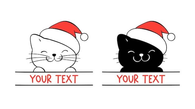 Disegna la cornice del monogramma del gatto per natale.