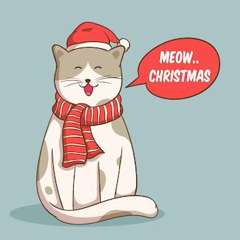 Disegna il simpatico gatto dell'illustrazione per il giorno di natale e capodanno