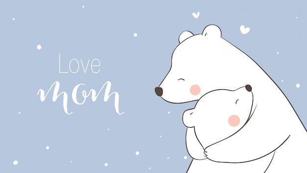 Disegna mamma orso polare e bambino per la festa della mamma. Vettore Premium