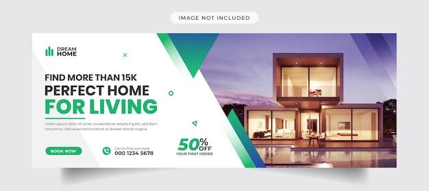 Modello di copertina della timeline di facebook immobiliare da sogno