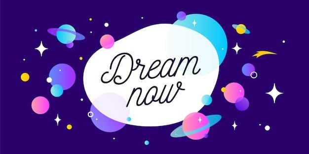 Dream now