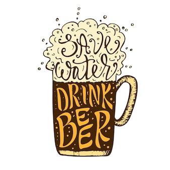 Bere birra disegnata a mano lettering design creativo risparmiare acqua octoberfest divertente composizione di testo octobe...