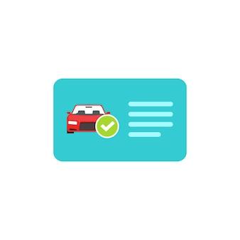 Icona della patente di guida o scheda informativa sulla diagnostica dell'automobile dell'auto