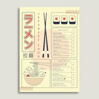 Modello di menu di cibo giapponese a due tonalità