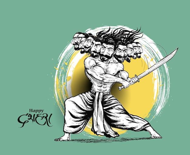 Celebrazione di dussehra - ravana arrabbiato con dieci teste, illustrazione vettoriale di schizzo disegnato a mano.