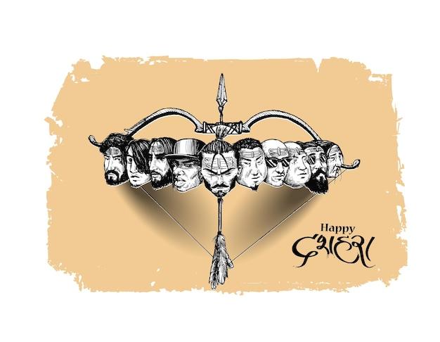 Celebrazione di dussehra - ravana dieci teste con arco e frecce, illustrazione vettoriale di schizzo disegnato a mano.