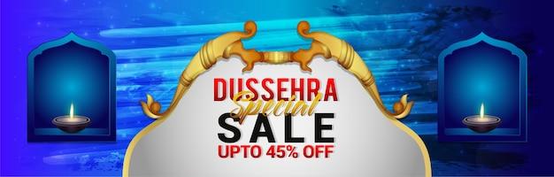 Banner o intestazione di vendita speciale di dussehra