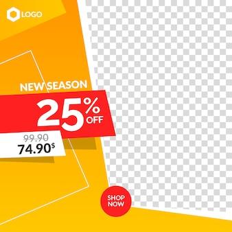 Banner di vendita modificabile dinamico per instagram e web con cornice astratta vuota