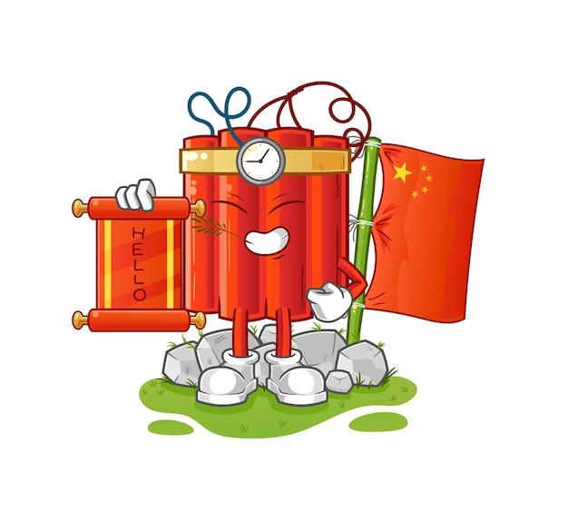 Dinamite cartoon cinese. vettore della mascotte dei cartoni animati