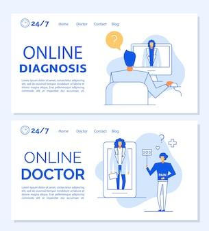 Set di pagine di destinazione del servizio di clinica digitale e-health. medico in linea, determinazione della malattia diagnosi esame remoto. video tutorial medico. telemedicina. helpline medico virtuale per il paziente a casa