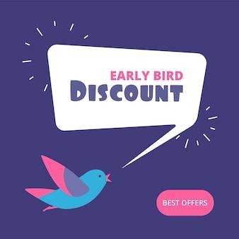 Sconto anticipato. banner di vendita di offerta speciale. concetto di vendita al dettaglio dei primi uccelli.