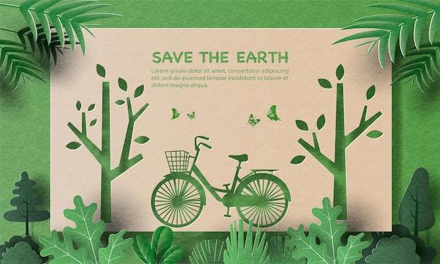 Earth day, un design di banner per biciclette, salva il pianeta e il concetto di energia.