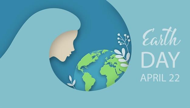 Illustrazione della giornata della terra della silhouette di donna con il pianeta terra, fiori ed erbe. ecologia, giornata mondiale dell'ambiente, concetto di cura di madre natura. illustrazione vettoriale in carta 3d tagliata e stile artistico