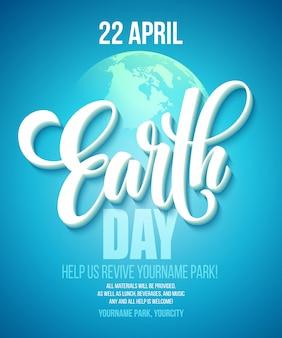Poster della giornata della terra. con le lettere del giorno della terra, i pianeti e le foglie verdi