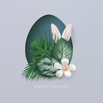 Sfondo di pasqua con foglie tropicali e di palma fiore di plumeria e orecchie da coniglio a forma di uovo