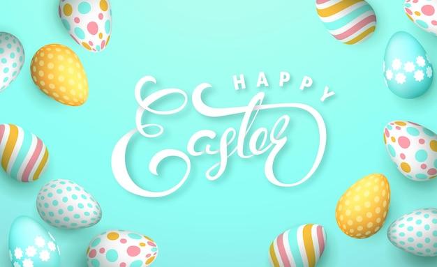 Modello di sfondo banner di pasqua con bellissime uova colorate.