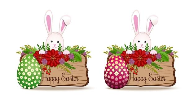 Banner di pasqua con coniglietto di pasqua e uovo di pasqua.
