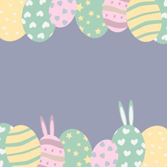 Biglietto di pasqua uova di pasqua in stile cartone animato illustrazione vettoriale copia spazio design per imballaggio di cartoline poster banner