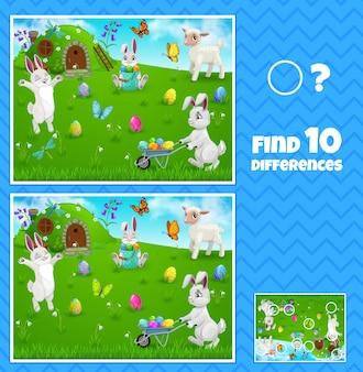 Gioco per bambini coniglietti di caccia alle uova di pasqua per trovare dieci differenze