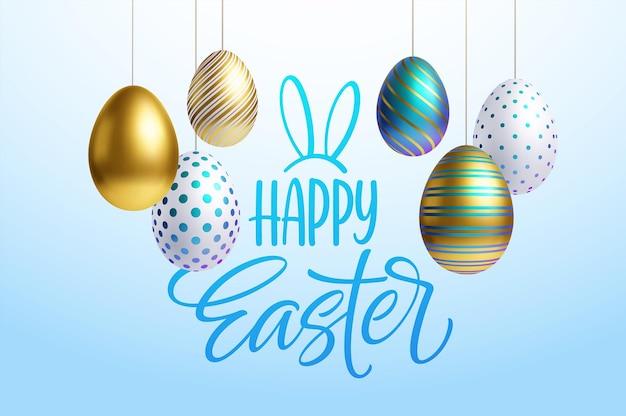 Fondo di saluto di pasqua con le uova di pasqua dorate, blu, bianche realistiche. illustrazione di vettore eps10