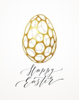 Biglietto di auguri di pasqua con l'immagine di un uovo di pasqua in una griglia 3d realistica organica dorata. decorazione di gioielli. ornamento di lusso. illustrazione di vettore eps10